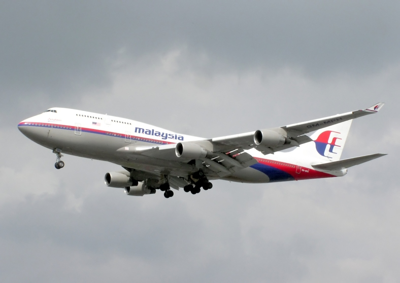 The standard livery of Malaysia Airlines